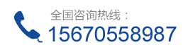 河南新乡泓博缘筛分机械厂