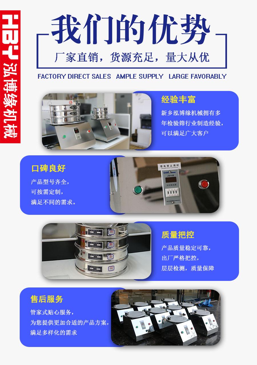 标准实验shai粉机