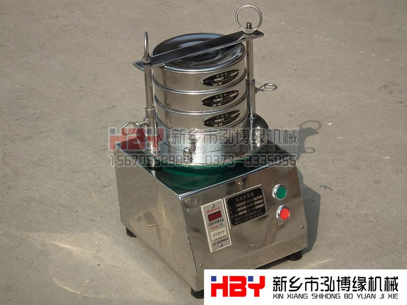 biaozhun实验筛粉机