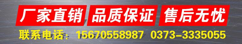 平面回zhuan式筛粉机