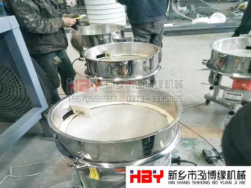 taoci泥jiang过滤shai粉ji
