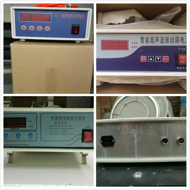 超声波旋振筛控制箱